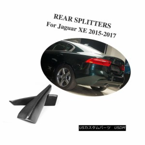 3p Luxury FX Chrome 13.25 Rear Cargo Box Cover fit for 2004-2015 Nissan Titan