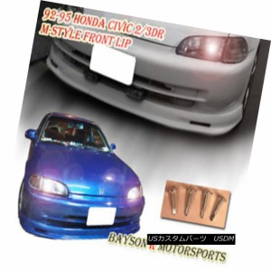 SPN Style Front Bumper Lip Fits 92-95 Honda Civic 3dr Urethane