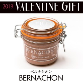 バレンタイン VALENTINE チョコレート 2019 ベルナシオン ベルナショック パータタルティネ 本命 チョコ