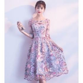 袖ありパーティードレス  結婚式 ドレス ワンピース 大きい パーティードレス ロング ミモレ丈 結婚式ドレス 袖あり 20代 30代