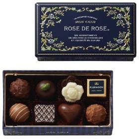 バレンタイン チョコレート モロゾフ モンクール ローズデローズ(ディープブルー) 9個入 義理 チョコ