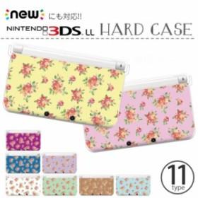 メール便送料無料 NEW2DSLL 3DS NEW3DS 3DSLL NEW3DSLL 3DSケース ハードケース NEW3DSケース 3DSLL 2DSLL ケース カバー きせかえ