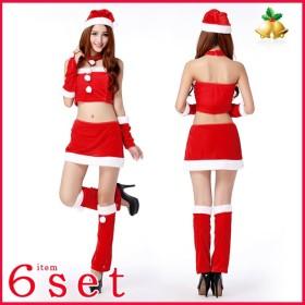 クリスマス コスプレ サンタ christmas コスチューム ワンピース セット Xmas xmas レディース セクシー 雪だるま snowman クリスマスドレス クリスマス 衣装 仮装 可愛い