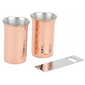 食楽工房 極-KIWAMI- ギフトセット 銅製純銅鎚目一口ビアカップ 2個 栓抜きセット CNE922
