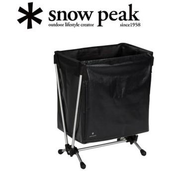 snowpeak スノーピーク ガビングスタンド DB-030 【ゴミ箱/ダストボックス/アウトドア/キャンプ/BBQ/バーベキュー】