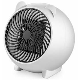 ファンヒーター セラミックファンヒーター 暖房器具 3秒速暖 自動過熱保護 難燃性 角度調整 ミニ携帯便利 静音設計 省エネ PSE認証済み