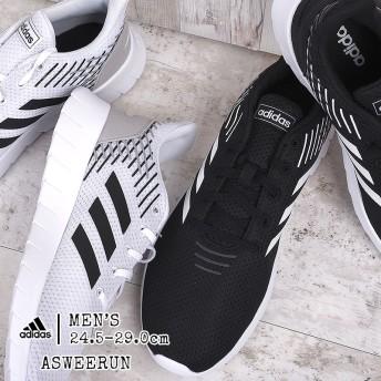 \カートクーポン利用でさらにお得 /【送料無料】アディダス adidas スニーカー メンズ スポーツ ランニングシューズ OZBRIGHT M F36331 F36332