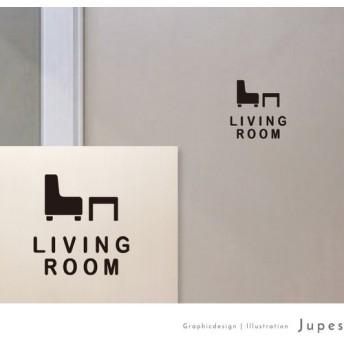 リビング(LIVING ROOM )サインステッカー 黒or白