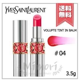 【送料無料】YVES SAINT LAURENT イヴサンローラン ヴォリュプテ ティント イン バーム #04 DESIRE ME PINK 3.5g