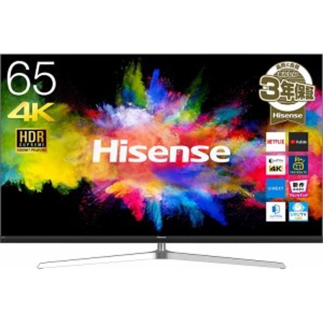 送料無料(沖縄・北海道・離島を除く)☆設置相談可☆ハイセンス 65V型 液晶 テレビ HJ65N8000 4K 4K ULED TV Ultra Color 2017年モデル