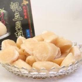 玉冷ホタテ(1kg)
