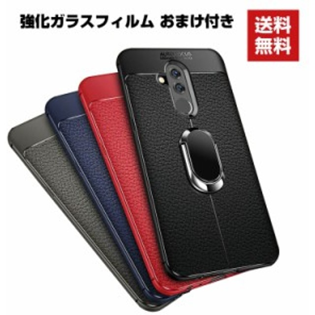 9dbab09b19 送料無料 Huawei Mate20 Pro Mate20 Mate20lite Mate20X シリコンケース 背面カバー・レザー調 持ち