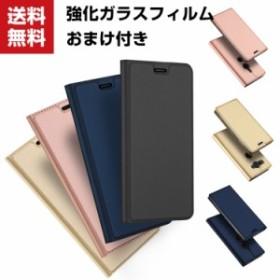 送料無料 SONY Xperia XZ2 Compact Premium XZ3 手帳型 レザー おしゃれ ケース エクスぺリア CASE 汚れ防止 スタンド機能 カード収納 便