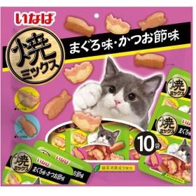 いなば 焼ミックス まぐろ味・かつお節味 10袋入(12gx10袋) QSC-137