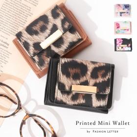 手のひらサイズでも高性能 柄が選べるプチウォレット ミニ財布 レオパード 花柄 3つ折り レディース 財布