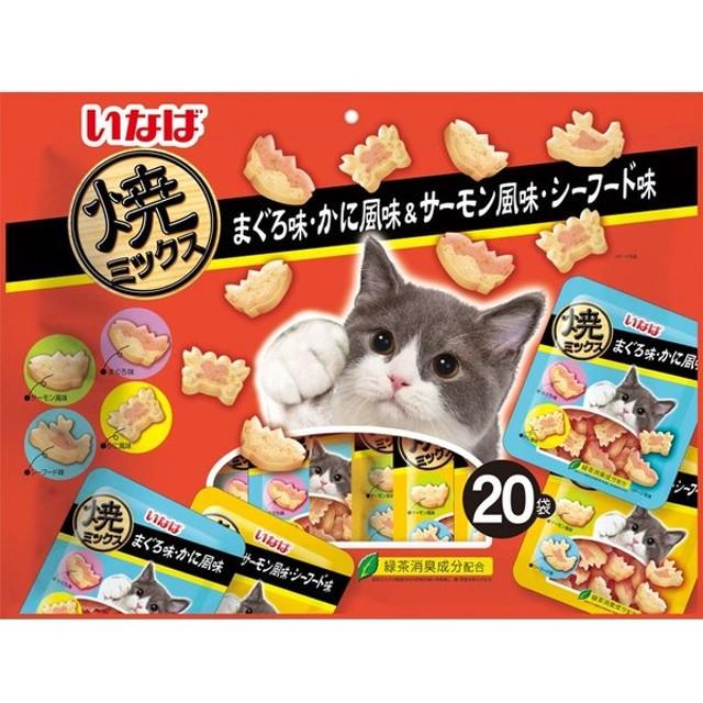 いなば 焼ミックス まぐろ味・かに風味&サーモン風味・シーフード味 20袋入(12gx20袋) QSC-138