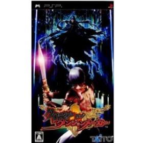 【中古即納】[PSP]クロニクル オブ ダンジョンメーカー(Chronicle of Dungeon Maker)(20060928)