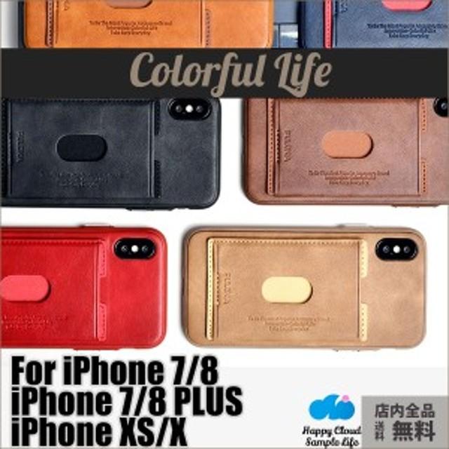 02977de83c iPhone7 iPhone8 Plus iPhone XS対応 ケース META POCKET カード収納 アイフォンケース カバー iphoneX  革