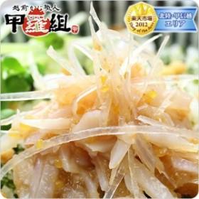 サメ軟骨梅肉和え(梅水晶ヤゲン軟骨入り)700g [送料無料]【梅水晶】