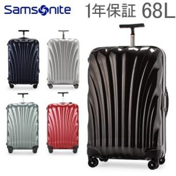 SAMSONITE サムソナイト ライトロック スピナー スーツケース 68L 56763