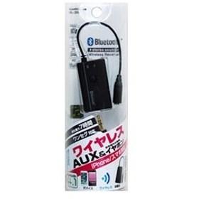 樫村 スマートフォン対応[Bluetooth4.1] ステレオレシーバー AUX ブラック BL-39 [振込不可]