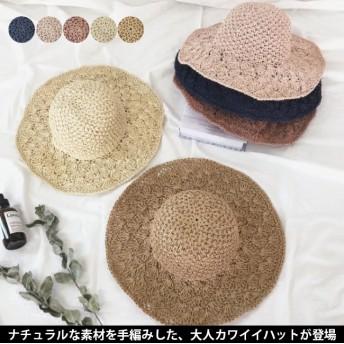 手編み麦わら帽子 レディース