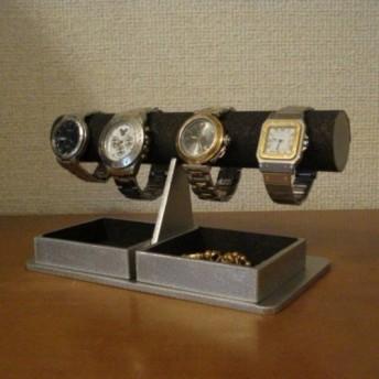 バレンタインデーにどうぞ ブラックダブルでかいトレイ付き腕時計ラック