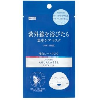 【メール便対応商品】 アクアレーベル リセットホワイトマスク 18ml×1枚 【代引不可】
