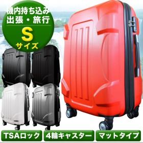 スーツケース 機内持ち込み可 小型1-3日用 Sサイズ キャリーケース 超軽量 TSAロック搭載 大容量 ダブルファスナー 8輪キャリーバッグ 頑丈 人気色