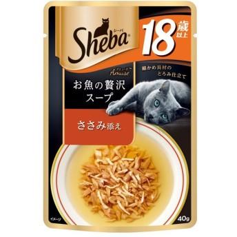 マース シーバアミューズ 18歳以上 お魚の贅沢スープ ささみ添え 40g SAM133