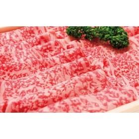 「おおいた和牛」肩ロースすき焼き用(500g)