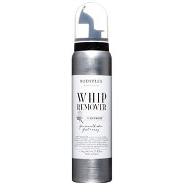 ボディプレックス ホイップリムーバー レディローズの香り (80g) 除毛フォーム KIYORA 医薬部外品