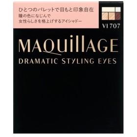 マキアージュ ドラマティックスタイリングアイズ VI707 4g