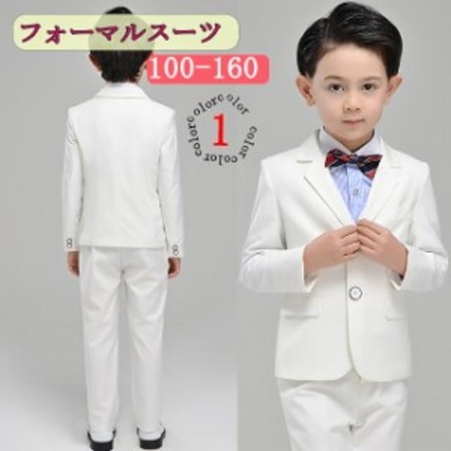 f49d597bebe9f 子供服 子供スーツ 男の子 キッズ ベビー フォーマル 結婚式 ピアノ 発表会 リングボーイ 衣装