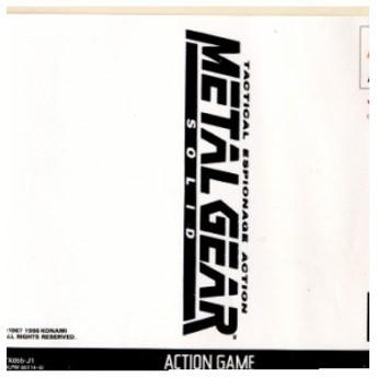 【中古即納】[表紙説明書なし][PS]METAL GEAR SOLID(メタルギアソリッド) プレミアムパッケージ(限定版)(19980903)