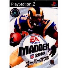 【中古即納】[表紙説明書なし][PS2]マッデンNFLスーパーボウル2003(Madden NFL 2003)(20021219)