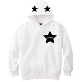 星パーカー ホワイト カスタマイズでオリジナルな1枚に!星のカラーえらべます♪
