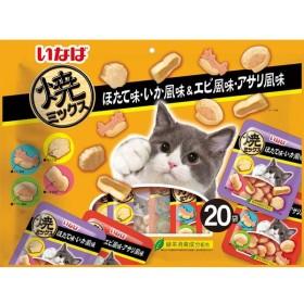 いなば 焼ミックス ほたて味・いか風味&エビ風味・アサリ風味 20袋入(12gx20袋) QSC-139