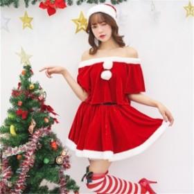 クリスマス コスプレ衣装 仮装 サンタ ミニスカート トップス レディース コスチューム 3点セット