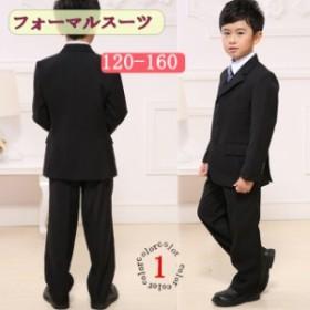 28d3d7db9faf0 子供服 子供スーツ 男の子 キッズ ベビー フォーマル 結婚式 ピアノ 発表会 リングボーイ 衣装