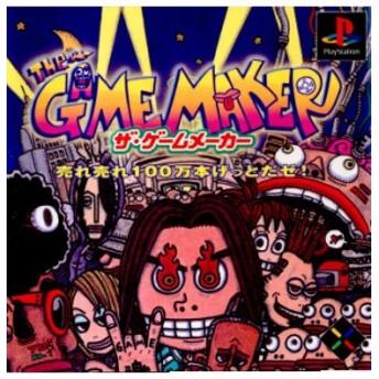 【中古即納】[表紙説明書なし][PS]THE GAME MAKER(ザ・ゲームメーカー) 売れ売れ100万本げっとだぜ!(19980923)