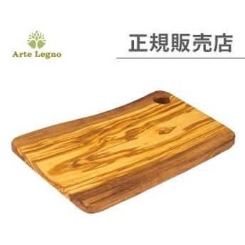 [あす着] アルテレニョ カッティングボード オリーブウッド イタリア製 NOV77.2 まな板 木製 ナチュラル アルテレーニョ   新生活