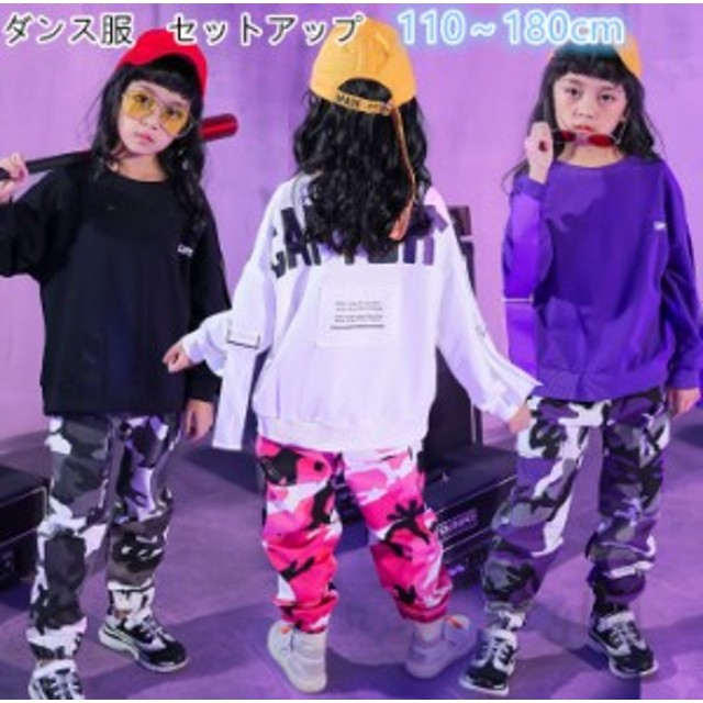 595c082d7c8fd HIPHOP ダンス 衣装 キッズ パーカー 迷彩パンツ 上下セット 子供服 セットアップ ヒップホップ スウェット 長袖