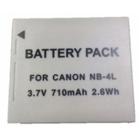 BC103→ CANON Digital IXUS 75 / 80 IS / i7 zoom 115 HS / IXUS 130 / 220 HS / 230 255 HS / IXY 210 IS / 210F 互換バッテリ-