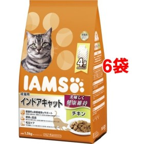 アイムス 成猫用 インドアキャット チキン (1.5kg6コセット)
