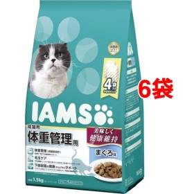 アイムス 成猫用 体重管理用 まぐろ味 (1.5kg6コセット)