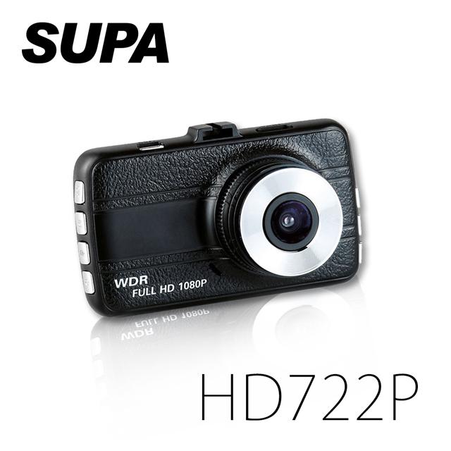 贈32卡-速霸 HD722P HD1080P 140°廣角高畫質行車紀錄器