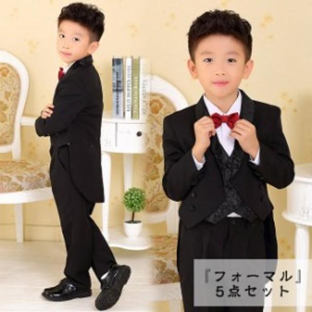 fcb4282d0bd26 子供服 子供スーツ 男の子 キッズ ベビー フォーマル 結婚式 ピアノ 発表会 リングボーイ 燕尾服