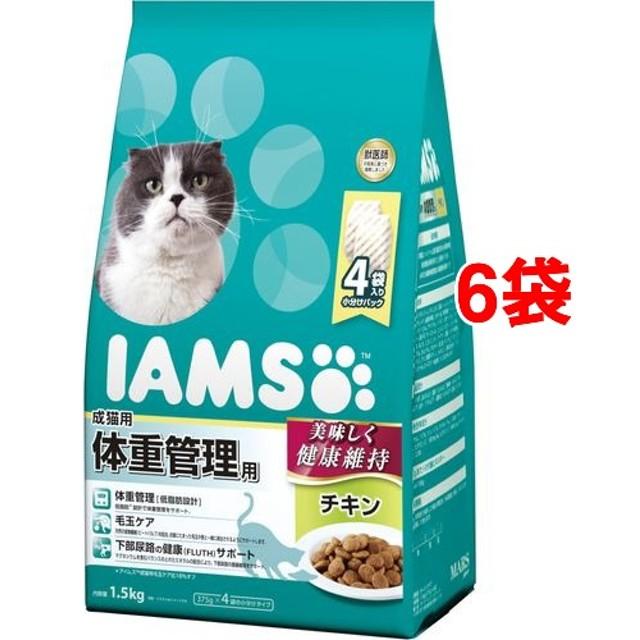 アイムス 成猫用 体重管理用 チキン (1.5kg6コセット)