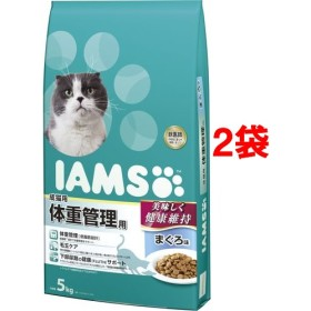アイムス 成猫用 体重管理用 まぐろ味 (5kg2コセット)